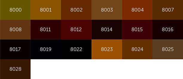 коричневая серия